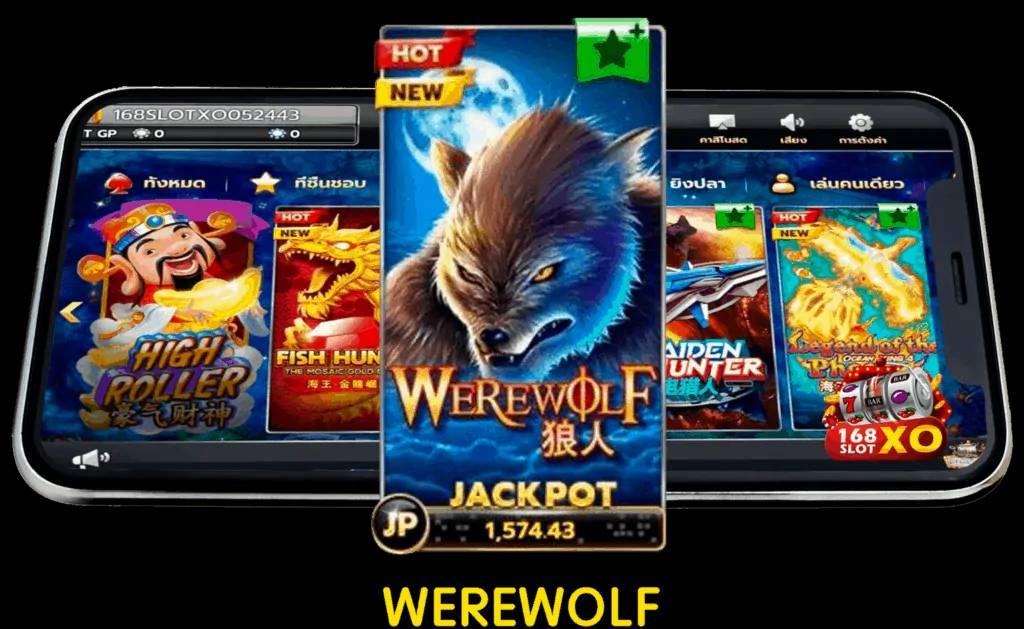 รีวิวเกมสล็อต Werewolf