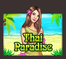 รีวิวเกม Thai Paradise