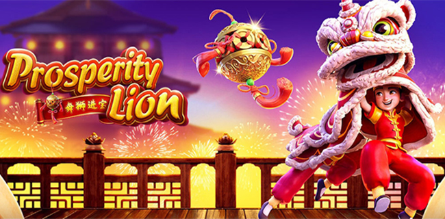 รีวิวเกมสล็อต Prosperity Lion